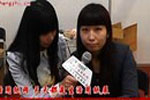 专访江苏徐州佳铭贸易有限公司