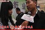 专访保定满城隆玺纸制品厂