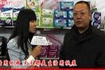 专访天津妮娅卫生用品有限公司
