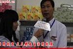 专访山东潍坊顺意纸业有限公司
