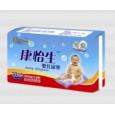 康怡生|天津尿垫|生活用纸|10片可洗婴儿尿垫|婴儿尿垫