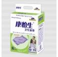 康怡生|天津卫生床垫|生活用纸|8片中号床垫|卫生床垫