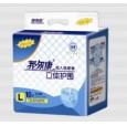天津纸尿裤招商代理|天津成人纸尿裤|10片纸尿裤|成人尿裤