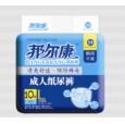 康怡生10片纸尿裤|10片成人纸尿裤(大号)|邦尔康纸尿裤
