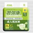 天津纸尿裤|8片装纸尿裤|邦尔康成人纸尿裤|8片特大号纸尿裤