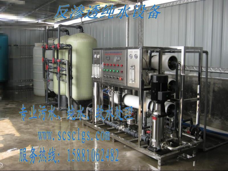 专业纯水、污水、软水处理15881062482