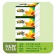 抽取式面巾纸招商|保定新宇纸业|生活用纸