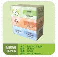 新宇佳音抽纸|生活用纸|保定新宇纸业|抽纸招商
