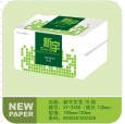 保定新宇抽纸|生活用纸|满城县造纸厂|全国招代理