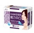 天津安琪爾衛生巾 衛生用品招商 全國招代理 生活用紙