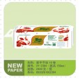 保定卫生纸|保定造纸厂|新宇红金鱼系列|保定喷浆大轴