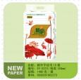 保定大轴厂|满城木桨纸|加厚卫生纸|加厚大轴|新宇红金鱼系列