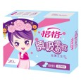 天津卫生用品厂家|格格卫生巾|卫生用品招代理|卫生巾批发