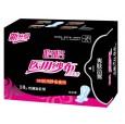 天津卫生巾|天津卫生巾生产厂家|纸尿裤|天津卫生用品厂家