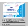 天津卫生巾批发|格格医用纱布卫生巾|天津卫生用品厂家