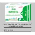 天津格格卫生巾招商|天津卫生用品厂家|医用纱布卫生巾