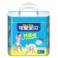 纸尿裤|卫生用品|可爱宝贝时装裤男宝宝用M26