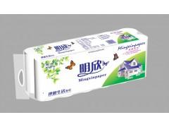 山东卫生纸批发|山东卫生纸价格|山东卫生纸厂家|高唐亿家源