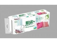 山东卫生纸价格|山东卫生纸厂家|山东卫生纸批发|亿家源纸业