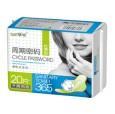 天津卫生巾厂家|天津安琪尔卫生用品厂家|卫生巾全国招商