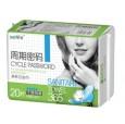 天津安琪尔卫生用品厂家|卫生巾全国招商|诚招全国代理
