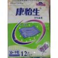 天津隔尿垫价格|辽宁成人隔尿垫|吉林成人隔尿垫|成人尿垫