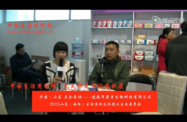 专访凌海市展望生物科技有限公司阎总