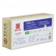盒抽定制 生活用纸批发 广州本色纸 韶能本色纸招商