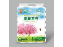 山东卫生纸厂|甘蔗浆卷纸|亿家源纸业