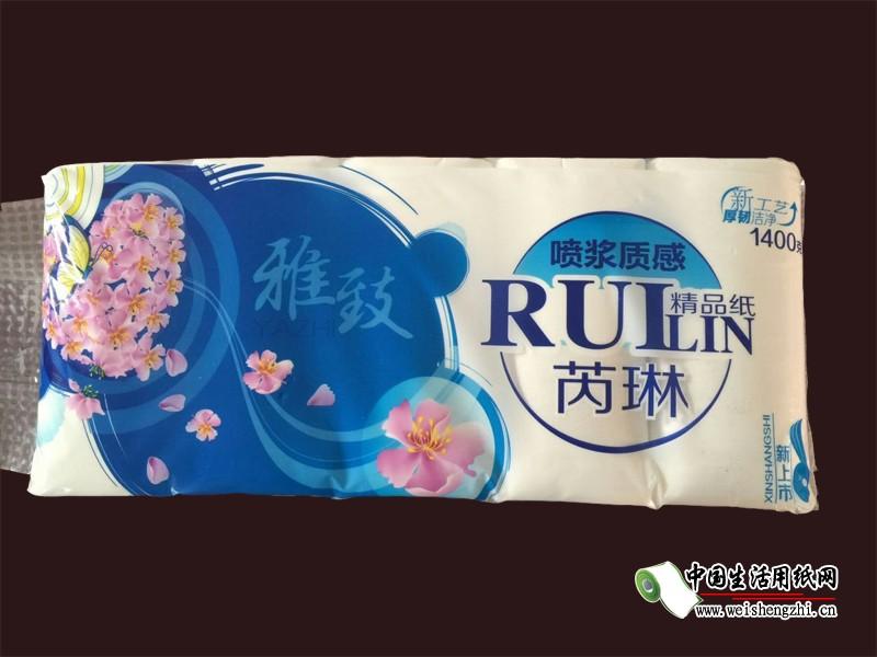 芮琳喷桨卫生纸1400克|卫生纸厂家|河南卫生纸厂家