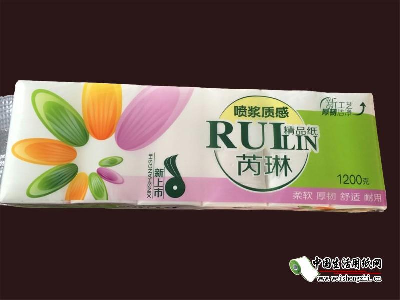 芮琳喷桨纸1200克|河南卫生纸批发|许昌卫生纸
