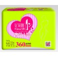 360MM夜用卫生巾|天津卫生巾厂家