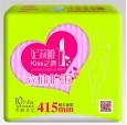 415MM夜用卫生巾|河北卫生巾厂家