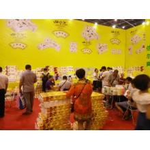 2015中国(郑州)生活用纸产品技术展览会