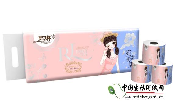 抽纸厂家|手帕纸厂家|许昌卫生纸|芮琳卫生纸|河南喷浆纸