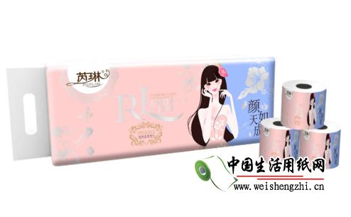 河南木浆纸|河南卫生纸|卫生纸厂家|芮琳卫生纸|芮琳妇婴纸