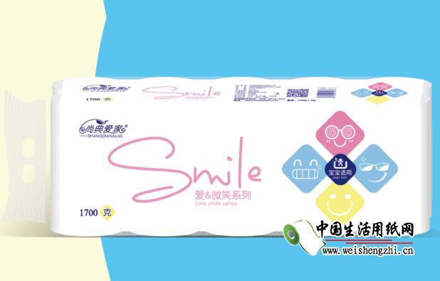 永成卫生纸|河南卫生纸厂家|卫生纸批发|河南纸厂|焦作卫生纸