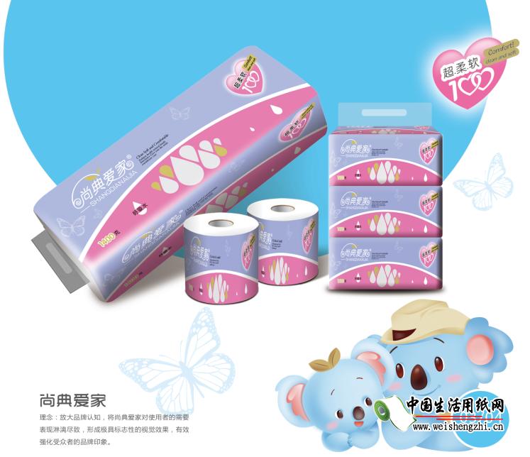 江苏卫生纸厂家|江苏卫生纸|徐州卫生纸|纸品厂|陕西卫生纸厂