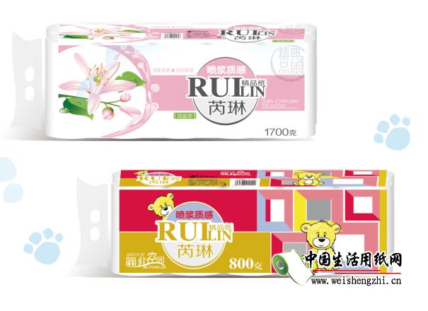 芮琳系列卫生纸|芮琳喷浆纸厂|芮琳卫生纸系列|许昌芮琳