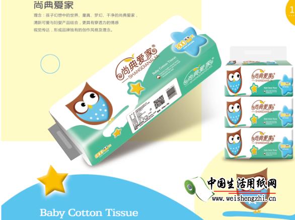 许昌卫生纸、河南卫生纸、河南卫生纸厂家|河南纸厂|卫生纸价格