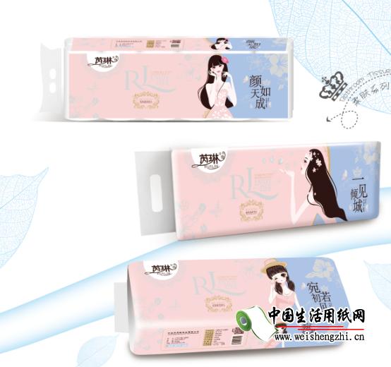 许昌芮琳纸业有限公司|芮琳卫生纸|尚典爱家卫生纸|卫生纸