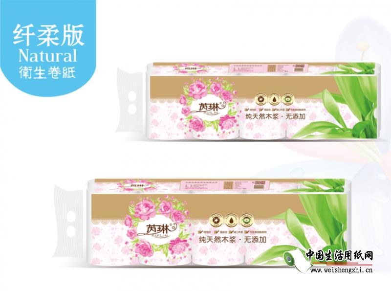 河南芮琳纸业有限公司|河南纸厂|河南卫生纸厂家|卫生纸厂家