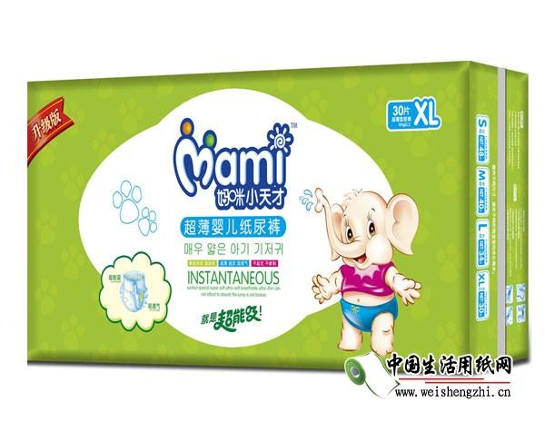 江西婴儿纸尿裤代理加盟|婴儿尿不湿生产厂家