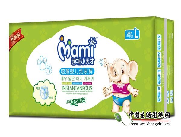 江西新生儿纸尿裤招商|妈咪小天才纸尿裤L码34片
