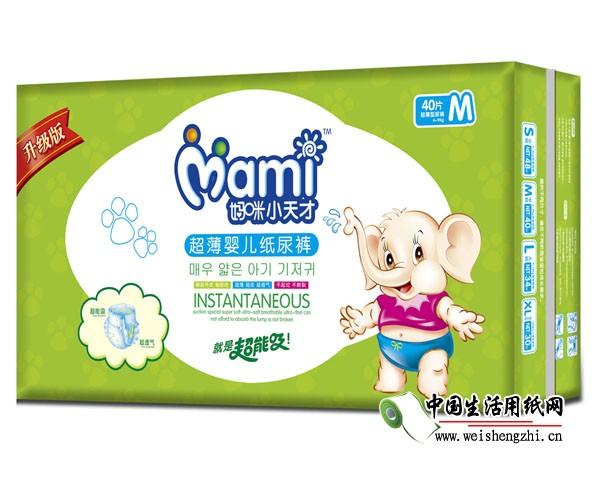 江西婴儿纸尿裤厂家批发|妈咪小天才纸尿裤M码40片