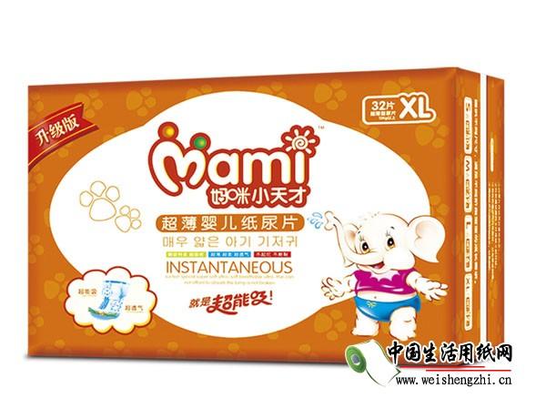 婴儿纸尿片全国招商代理 江西婴儿纸尿片生产厂家