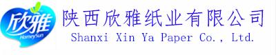 陕西欣雅纸业有限公司