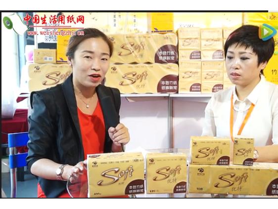 专访四川迪邦卫生用品有限公司
