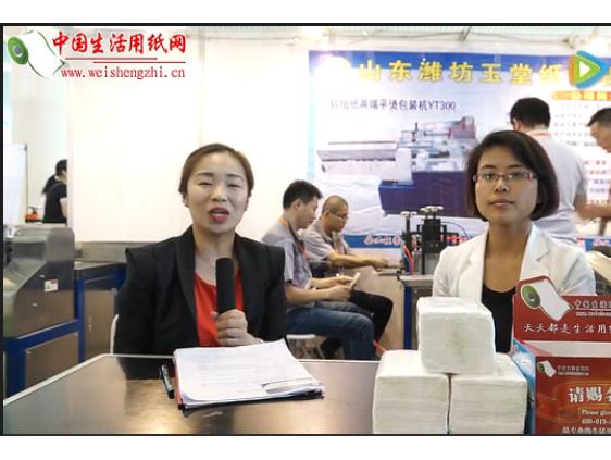 专访潍坊市堂堂纸品设备有限公司