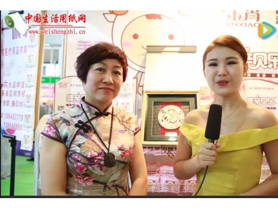 专访潍坊市金宵医疗卫生用品有限公司